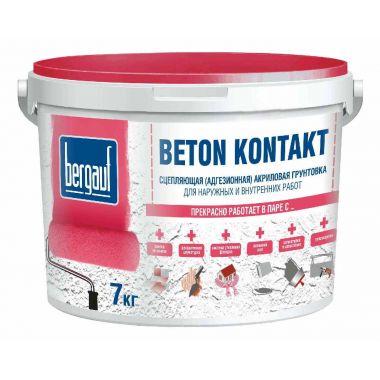 Бетоноконтакт Bergauf Beton Kontakt 7кг