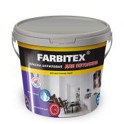Акриловая краска для потолка белая Farbitex 3 кг