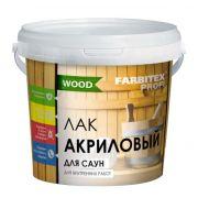 Лак акриловый для саун матовый Farbitex Профи Wood 1 л