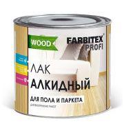 Лак паркетный Farbitex Профи Wood 1.9 л