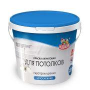 Водно-дисперсионная краска для потолков белая Olecolor 3 кг