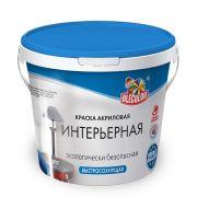 Краска водно-дисперсионная интерьерная белая Olecolor 3 кг