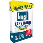 Гипсовая штукатурка Bergauf Easy Band 30 кг