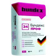Гипсовая штукатурка Бундекс Проф теплоизоляционная 30 кг