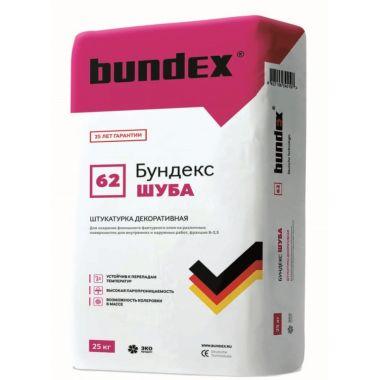 Декоративная штукатурка шуба Бундекс 25 кг