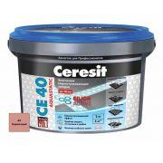 Затирка Ceresit СЕ 40 Aquastatic кирпичный 2 кг
