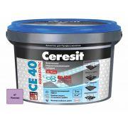 Затирка Ceresit СЕ 40 Aquastatic лаванда 2 кг
