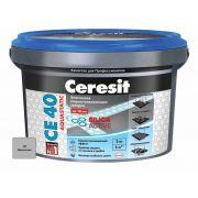 Затирка Ceresit СЕ 40 Aquastatic манхеттен 2 кг