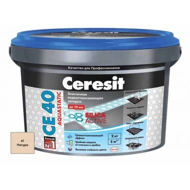 Затирка Ceresit СЕ 40 Aquastatic натура 2 кг