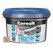 Затирка Ceresit СЕ 40 Aquastatic серая 2 кг