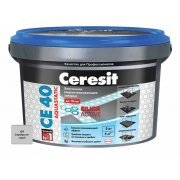 Затирка Ceresit СЕ 40 Aquastatic серебристо-серая 2 кг