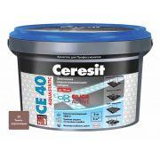 Затирка Ceresit СЕ 40 Aquastatic темно-коричневая 2 кг