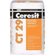 Штукатурка Ceresit CT 29 ремонтная шпатлёвка 25 кг
