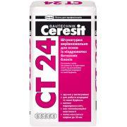 Штукатурка Церезит СТ 24 для ячеистого бетона 25 кг