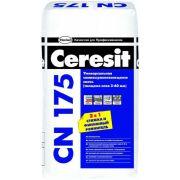 Наливной пол Ceresit CN 175 самовыравнивающийся 25 кг