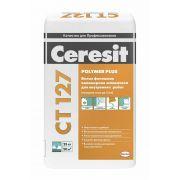 Шпатлевка Ceresit CT 127 25 кг