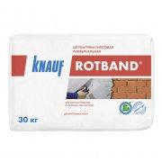 Ротбанд Кнауф штукатурка гипсовая 30 кг