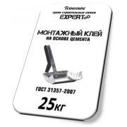 Монтажный клей для газосиликатных блоков Техногипс Expert 25 кг