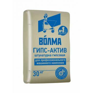 Волма Гипс-Актив штукатурка 30 кг